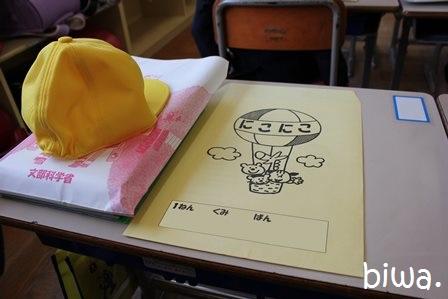 my desk♪