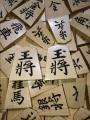 蜂須賀作 淇洲 彫駒②