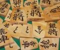 140411 蜂須賀作 康光書 彫駒