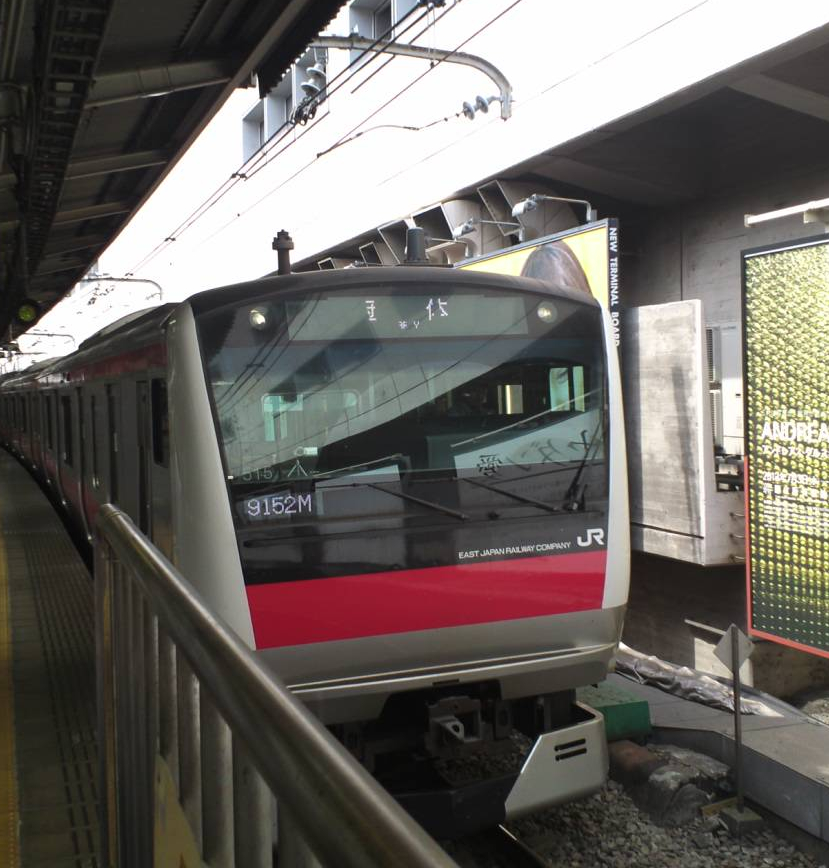 京葉カラーE233新宿駅通過