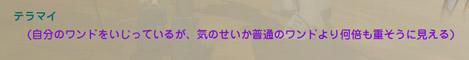 DN-2014-02-21-19-53-50-Fri.jpg