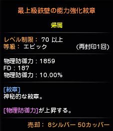 DN-2014-04-12-21-33-33-Sat.jpg