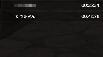 DN-2014-05-25-14-07-57-Sun.jpg