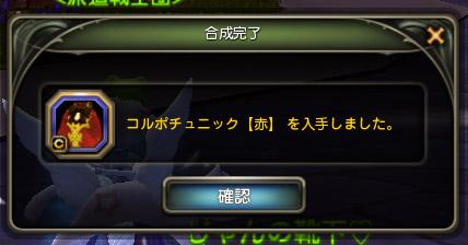 DN-2014-06-02-20-59-29-Mon.jpg