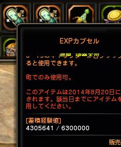 DN-2014-07-19-11-15-06-Sat.jpg