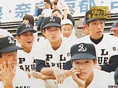 【高校野球】PL学園恐ろしすぎワロタwwwwwww    …