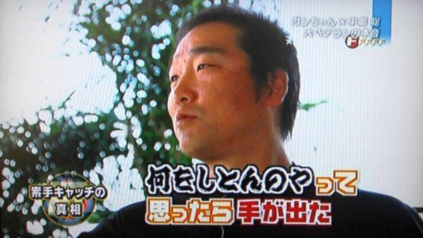 中嶋聡←現役で唯一、阪急に所属経験のある男