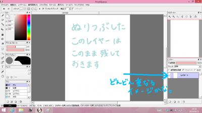 スクリーンショット 2014-04-21 20.29.38