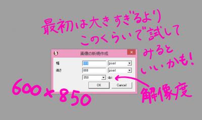スクリーンショット 2014-04-21 20.26.33