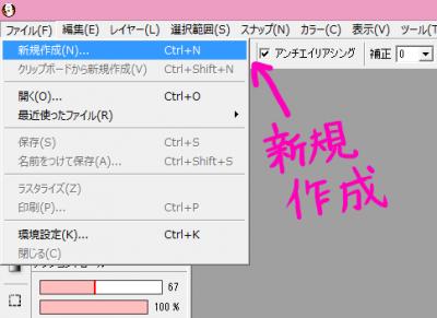スクリーンショット 2014-04-21 20.25.13