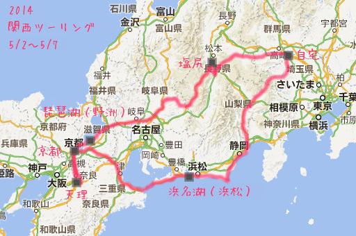14kansai-map.jpg