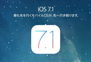 ios71 20140329