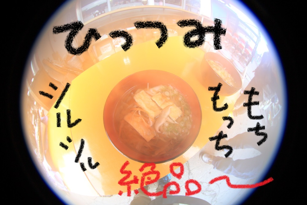 2_20140509183150aeb.jpg
