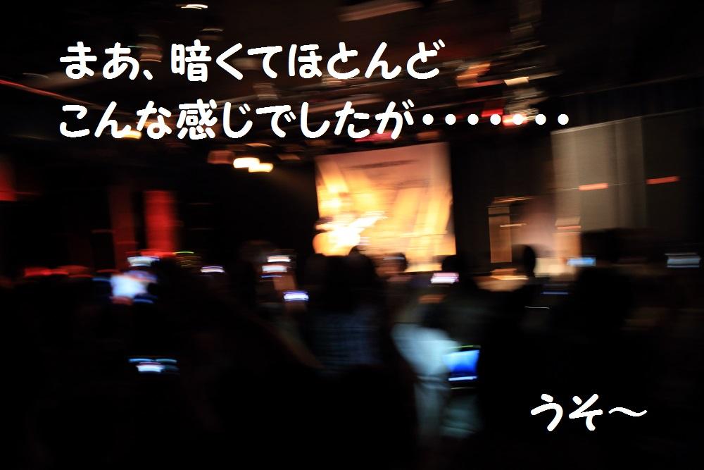 5_20140613192608a67.jpg