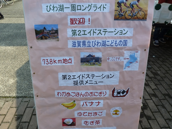 biwaichi2014-22.jpg