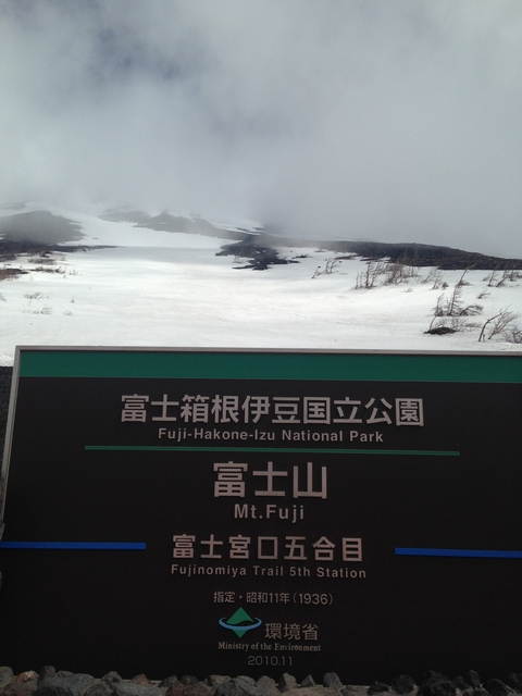 fujitu-9(480-640.jpg