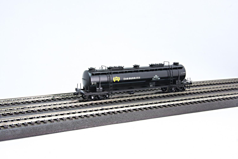 鉄道模型押し入れコレクション ブログ