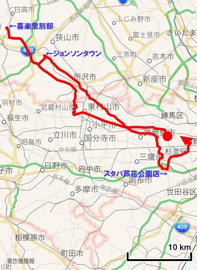 20140724root1.jpg