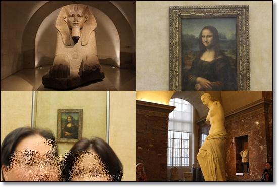 ルーブル美術館3