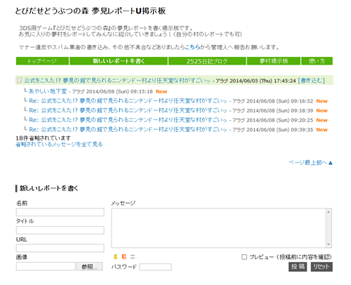 20140608193348aaa.png