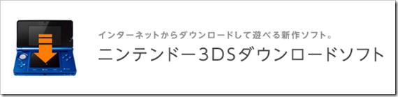 20140626210208