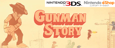 GUNMANSTORY_MAINVISUAL400