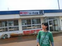 潤 蔵王橋店