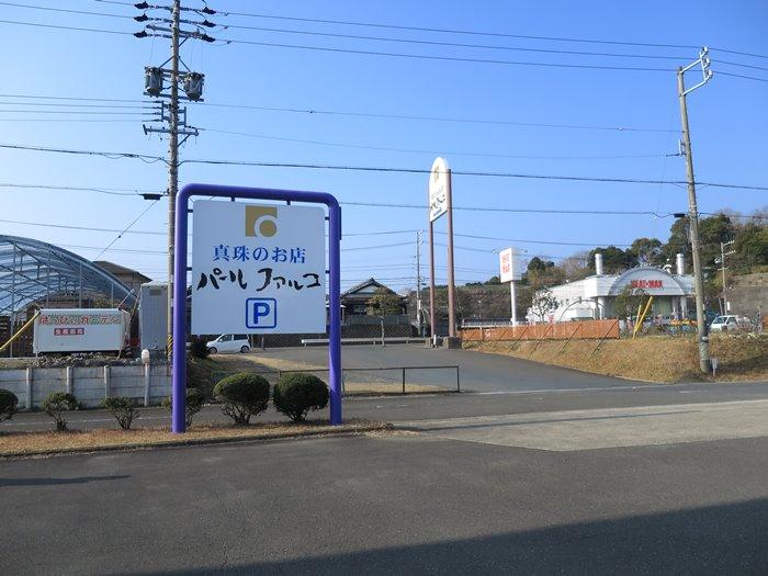 2014_02_26_006.jpg
