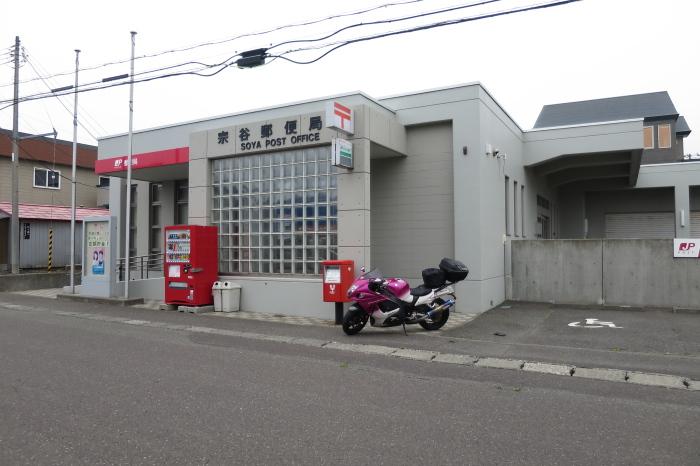 2014_06_20_ps003.jpg