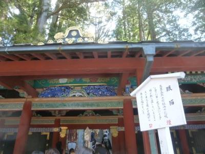 坂下門 (2)