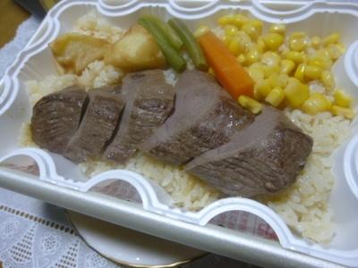 ステーキ弁当 (3)