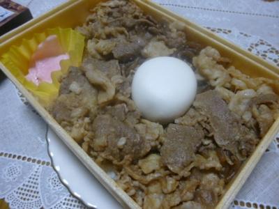 みそ玉丼 (3)