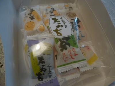 たぬき煎餅 (3)