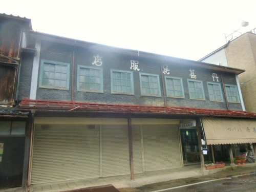 栃尾 (7)