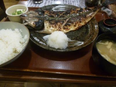 魚角 (5)
