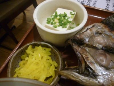 魚角 (7)