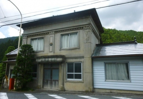 名栗郵便局 (3)
