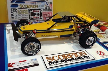20140517-scorpion-03.jpg
