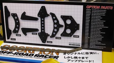 20140517-scorpion-04-1.jpg