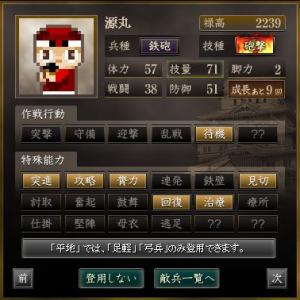 1_convert_20140605220303.jpg