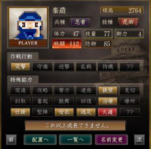 ギャンブル2_convert_20140211211251