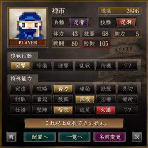 ギャンブル3_convert_20140211211306