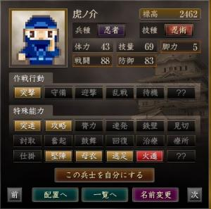 ギャンブル4_convert_20140211211323