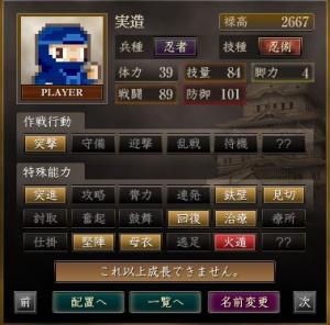 ギャンブル5_convert_20140211210813