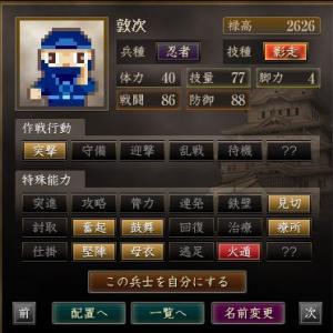 ギャンブル6_convert_20140211210845