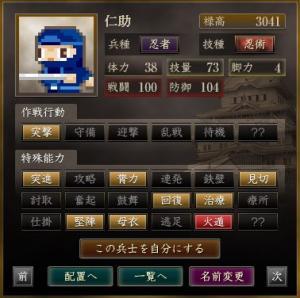 ギャンブル7_convert_20140211210909