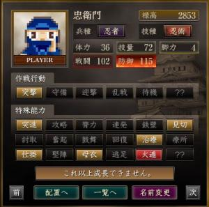 ギャンブル8_convert_20140211210955