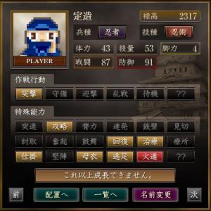 ギャンブル9_convert_20140211211339