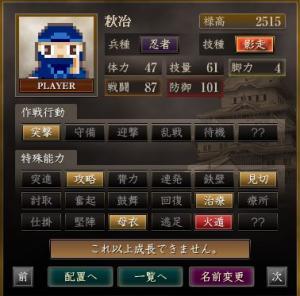 ギャンブル10_convert_20140211211011