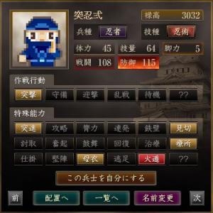 突忍2_convert_20140211211955